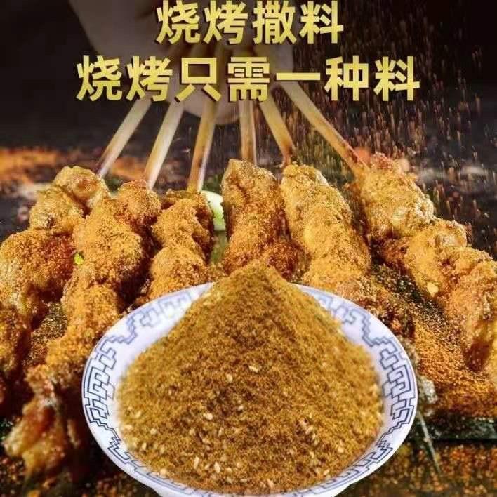 调味料定制