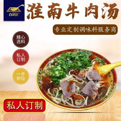 淮南牛肉汤调料定制